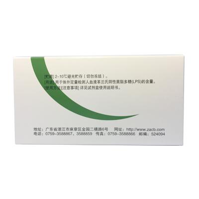 革兰氏阴性菌脂多糖(LPS)检测试剂盒-4人份x10支/盒(单管)