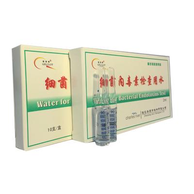 细菌内毒素检查用水(2ml/支)
