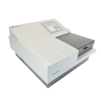 Biotek ELx808IU 酶标仪