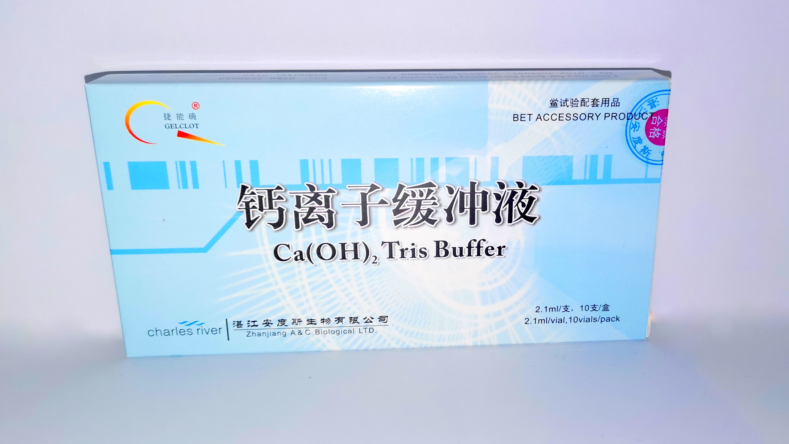 钙离子缓冲液