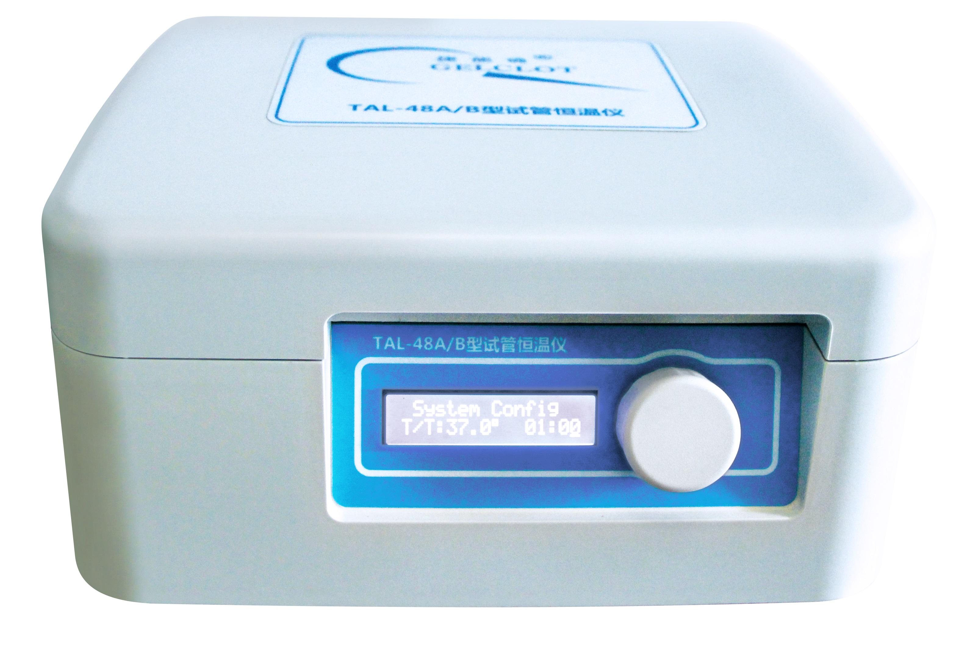 TAL-48A/B型试管恒温仪